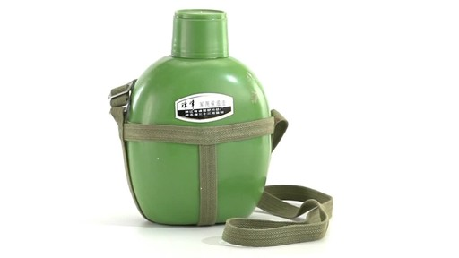 Chinese Military Surplus PLA Canteen Flask 360 View - image 3 from the video