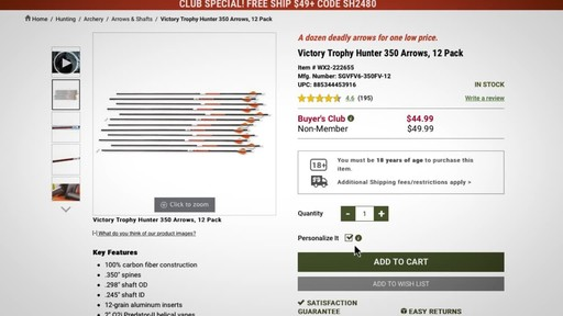 Victory Trophy Hunter 350 Arrows 12 Pack - image 7 from the video